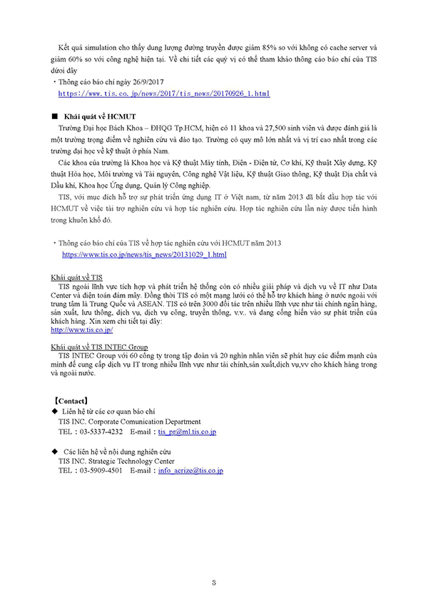 news-release-hcmut-tis-2017-rev-1_page_3